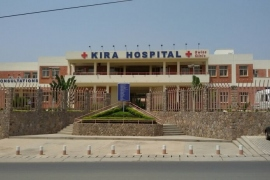kira-hospital-2_1603343342-1daf6ccc923c8631ee96e9df7b4c6611.jpg